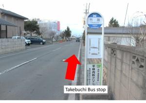 道のりバス-001