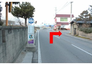 道のりバス-002