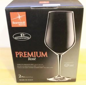 高級ワイングラス